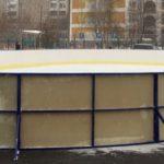 Хоккейные коробки для школ