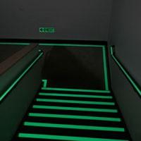 Обеспечение безопасности на лестницах в тёмное время суток